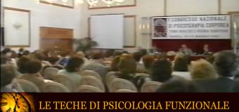 1990 TG2 (RAI) – Congresso Nazionale di Psicoterapia Corporea | Intervista a Luciano Rispoli