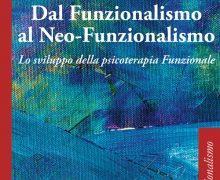 Luciano Rispoli presenta il libro di Carlota Benitez – Dal Funzionalismo al Neo-Funzionalismo